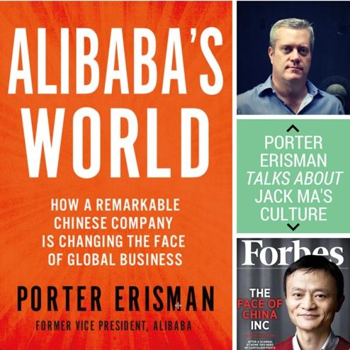 Alibaba's Company Culture